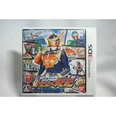 [耀西]二手 純日版 任天堂 3DS N3DS 假面騎士:旅行者戰記 含稅附發票