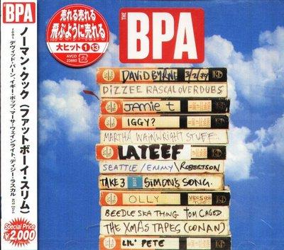 K - BPA - I THINK We're Gonna Need A Bigger Boat 日版 CD+2 NEW