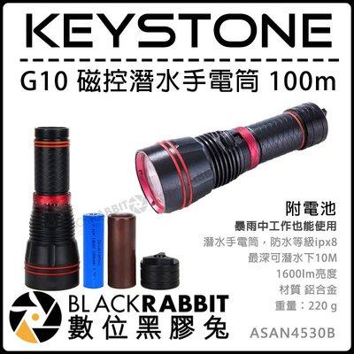 數位黑膠兔【 Keystone G10...