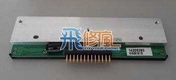 【飛兒】原裝 原廠 TSC 342e pro 打印頭 印字頭 代工維修 台南 全新 零件 條碼機 更換