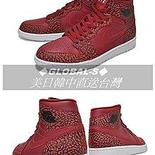 【GS】Nike Air Jordan 1 Retro High 紅白 爆裂紋 男鞋 839115-600 武士 金標