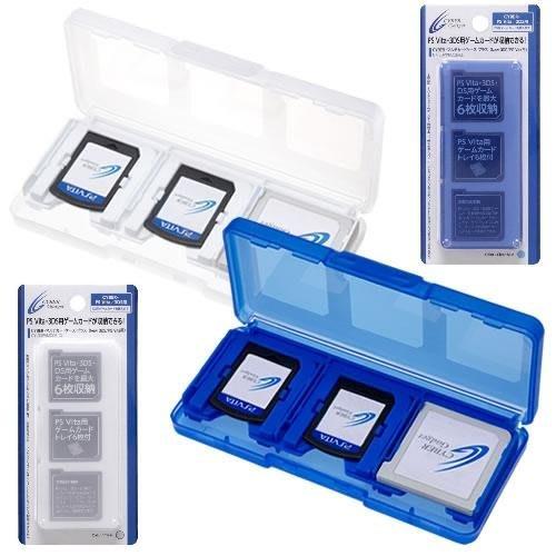 現貨 PSV/3DS 日本CYBER 全新 雙對應 雙用 兩用 6入卡帶盒 收納盒 透明白 透明藍 可選【板橋魔力】