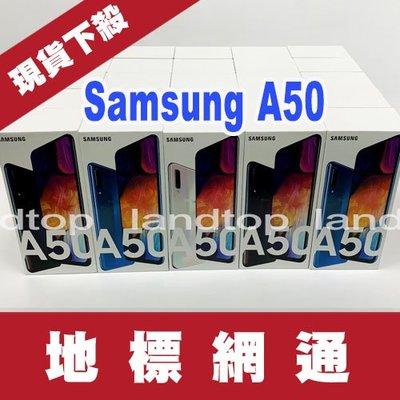 地標網通-中壢地標→三星新機 Samsung Galaxy A50 6G/128G 三鏡頭手機單機現貨價8500元