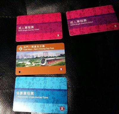 地鐵車票  全日通 長者 小童 成人MTR KCRC 港鐵 地鐵 八達通