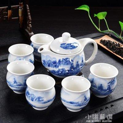 茶具套裝家用陶瓷青花瓷功夫茶杯中式雙層防燙杯大容量茶壺