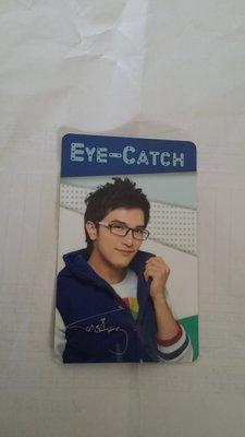 邱澤代言寶島眼鏡會員卡~限量發行20000張~紀念收藏