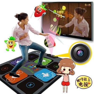 【全館免運】舞霸王 跳舞毯單人 體感機 電視接口電腦兩用+家用跳舞機免運