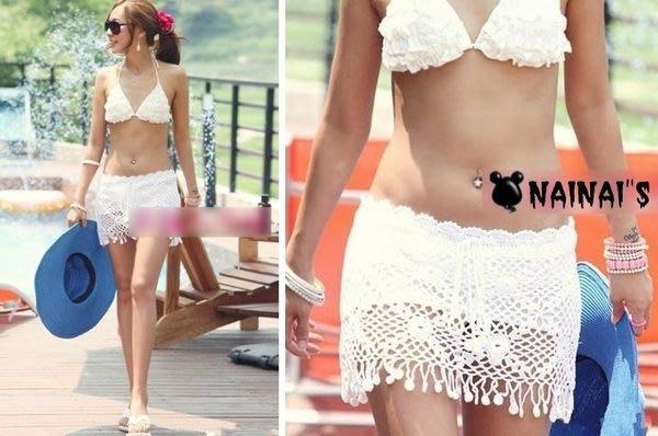 【NAINAIS】Vacation‧9263 韓版 比基尼海灘必備 純手工鉤花鏤空包臀短裙比基尼裙 白 現