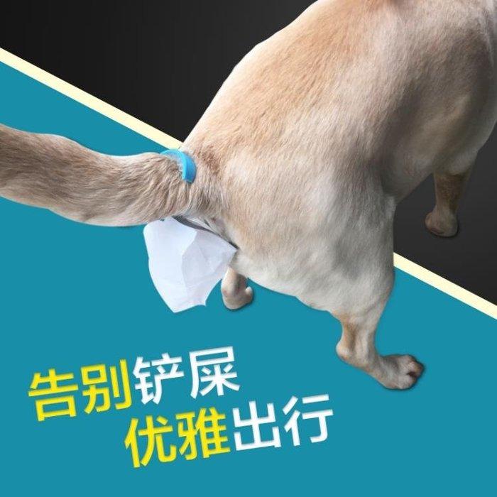 狗尾巴拾便器寵物遛狗夾便便袋一次性拋垃圾鏟屎官便攜拾便袋