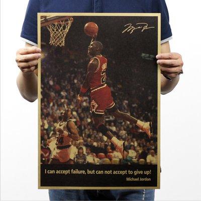 現貨 當日出貨 Michael Jordan(麥可喬登) 牛皮紙海報 喬喜屋