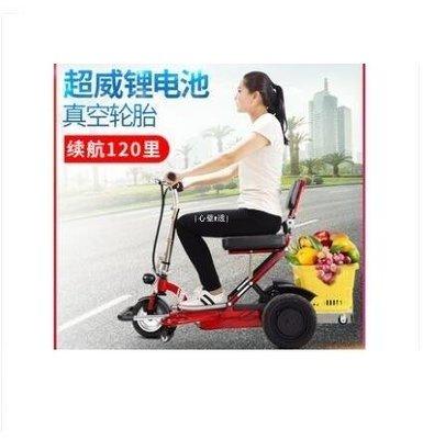 {心蓝t透} 老年代步車電動三輪車折疊殘疾人電動車老人居家用輕便DS231