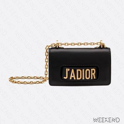 【WEEKEND】 DIOR J'ADIOR Mini 迷你 皮革 鍊條 肩背包 黑色