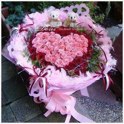 【A17-愛因為在心中】朵麗絲花店/99朵玫瑰花束 新品上架 免運費