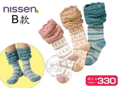媽咪家【C035】C35花邊襪 優雅可愛 多層花邊 中統襪 長襪 半長襪~19-22~1包3雙120元
