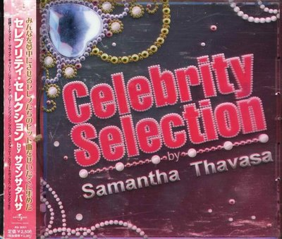 八八 - Celebrity Selection by Samantha Thavasa - 日版 CD+OBI