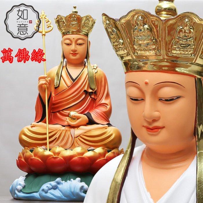 【萬佛緣】樹脂佛像開光地藏王唐三藏菩薩 荷葉白衣地藏王佛像
