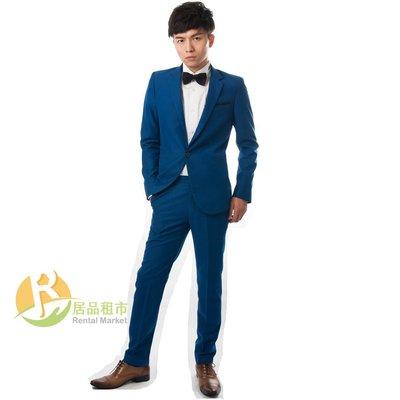 【居品租市】 專業出租平台 【出租】Pierre Regent 標準藍色西服