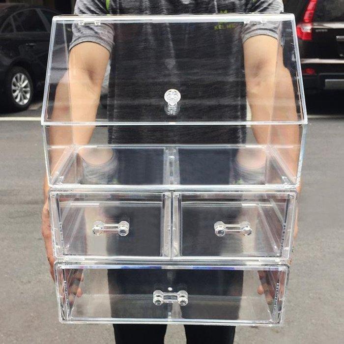 化妝品收納盒透明化妝品收納盒防塵護膚品收納盒帶蓋桌面梳妝台收納igo