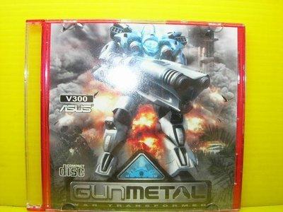 ▀ 博流挖寶館 ▀ 光碟CD ROM --遊戲片 gunmetal gun metal