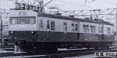 [玩具共和國] TOMIX HO-6022 国鉄電車 クモニ83-0形(横須賀色)(M)