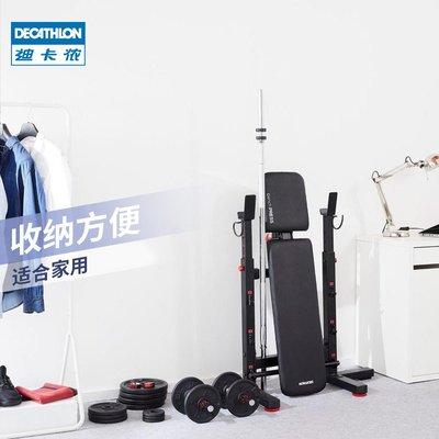 仰臥板迪卡儂多功能角度舉重床可折疊臥推器深蹲架健身器材啞鈴凳EYSC