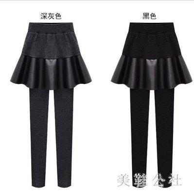 限時優惠 加絨加厚打底褲女 季假兩件百褶 獨品飾品吧☂