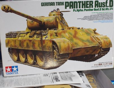 Tamiya-田宮-35345-1/35-GERMAN- TANK- Panther -Ausf.D-加費3元-M-717