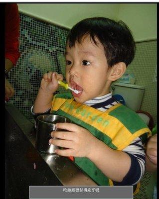 漱口/刷牙不鏽鋼有耳杯(口徑7CM)