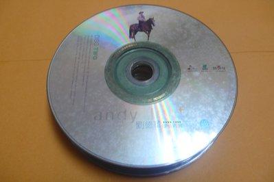 紫色小館86-2-------劉德華-笨小孩