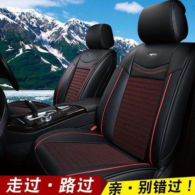汽車座套夏季冰絲涼墊小車坐墊四季通用座墊夏天座套全包圍座椅套WY