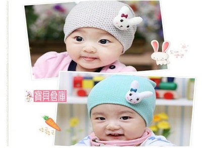 寶貝倉庫~韓版~蝴蝶結兔子點點套頭帽~...