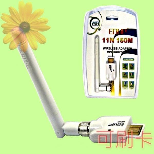 5Cgo【代購】EDUP EP-MS150NW USB 無線網卡 長距離接收器150M 白色 RTL8188SU 含稅