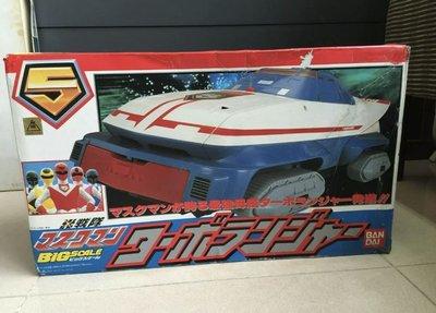 日版 Bandai 1987 光戰隊 Big Scale Turbo Ranger Boxset  (齊備原裝天線)Made In Japan Popy 超合金