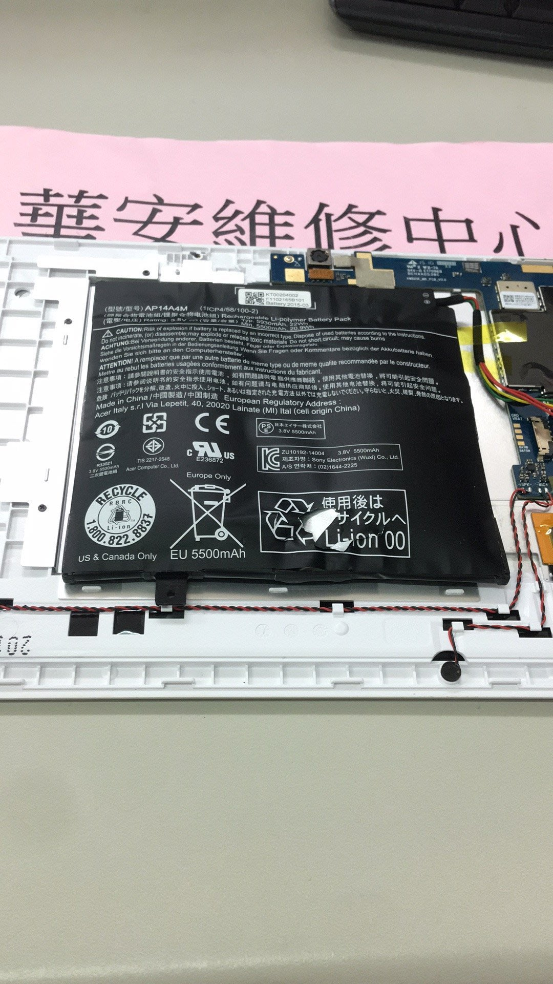 ASUS ZenFone Max ZB601KL/ZB602KL全新電池 換電池 耗電快 充不飽 自動斷電 電池膨脹維修