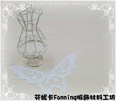 【芬妮卡Fanning服飾材料工坊】XLarge蝴蝶花片 拼接 棉布蕾絲 刺繡花邊 DIY手工材料 1片入