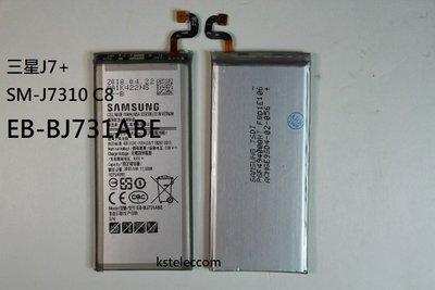 三星J7+原裝電池EB-BJ731ABE電池三星SM-J7310電池C8原裝內置電池