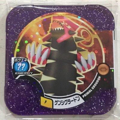 神奇寶貝 寶可夢tretta神奇寶貝TRETTA 大師冠軍卡獎盃等級 神級 精靈寶可夢 紫P閃卡 固拉多