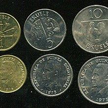 Equatorial Guinea 赤道幾內亞 1975 年硬幣3枚合購,品相全新UNC