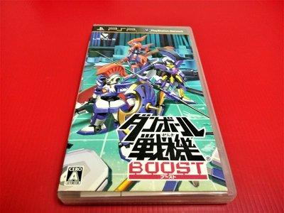 ㊣大和魂電玩㊣ PSP 紙箱戰機 BOOST{日版}編號:N2---掌上型懷舊遊戲