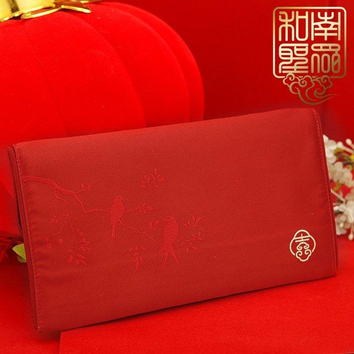 宏美飾品館~2020新年紅包新婚喜字萬元壓歲錢包通用中式布藝復古手機袋錢包