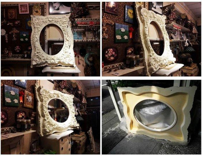 居家藝術-MF-11101 文藝復興 維多利亞 巴洛克 歐洲宮廷藝術-鏡框畫框相框像框-裱 鏡面 油畫 相片 婚紗照.
