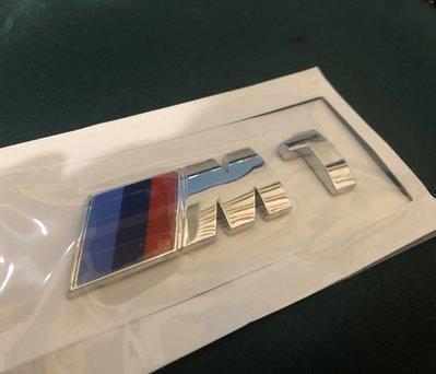 寶馬BMW 1系 專用 M1標誌 車標 車貼 尾標 M標 葉子板側標 3M背貼 ABS電鍍 金屬質感 中小號