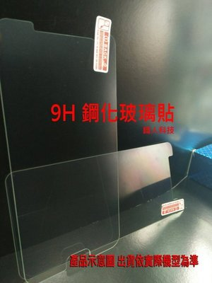 iPhone7 iPHone8 新 iPhone SE 2020 SE2  背面 9H鋼化玻璃貼+2.5D導角/非滿版