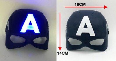 乂世界派對乂復仇者聯盟面具/萬聖節面具/美國隊長面具-發光美國隊長面具(深藍款)