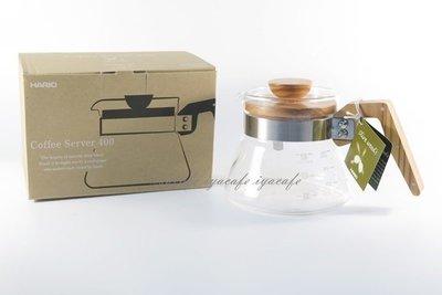 附發票-愛鴨咖啡-原廠公司貨-HARIO VCWN-40-OV 橄欖木花茶壺 咖啡壺 泡茶壺 400ml