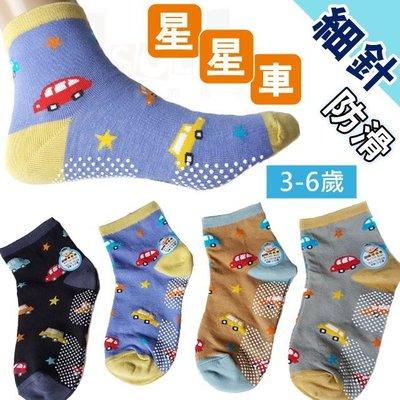 O-87-5 星星車細針-防滑短襪【大J襪庫】3-6歲-止滑襪精梳棉質棉襪-好穿可愛男童女童襪寶寶襪地板襪運動襪-台灣製