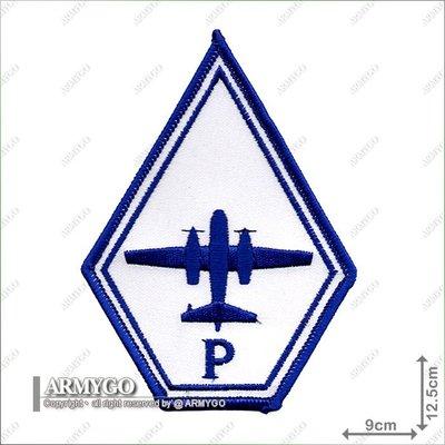 【ARMYGO】空軍S-2搜索者巡邏機機種章