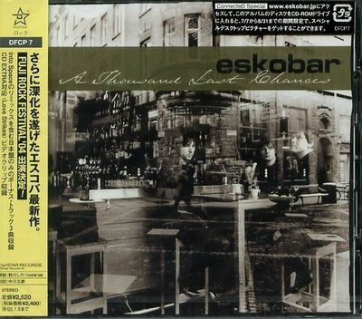 K - Eskobar A Thousand Last Chances - 日版 CD+3BONUS+VIDEO NEW