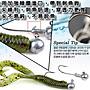 (訂單滿500超取免運費) 白帶魚休閒小鋪 BN-021-4 鉛頭鉤 7g 各種 路亞 軟蟲 捲尾蛆 假餌 下標1=1個