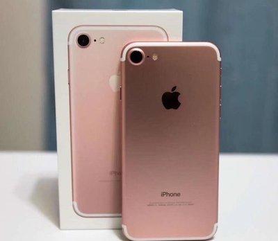 Apple Iphone7 256Gb 4.7寸 玫瑰金,有齊一套全新配件